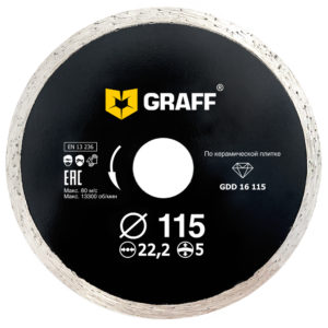 Diamond cutting blade for ceramic tile 115x5