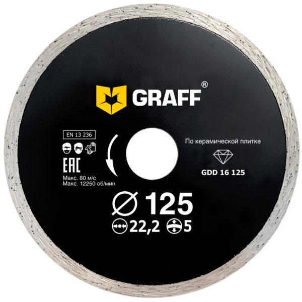 Diamond cutting blade for ceramic tile 125x5