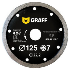 Diamond cutting blade for ceramic tile with enlarged cutting edge 125x7