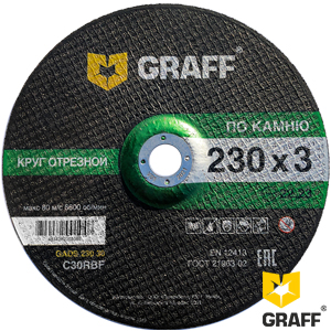 GRAFF cutting wheel for stone and concrete 230×3,0 mm