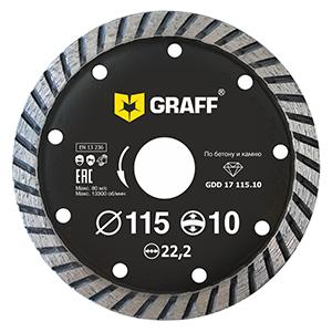 GRAFF Turbo segmented high-rim diamond blade for concrete and stone 115 mm
