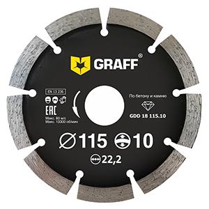 GRAFF segmented high-rim diamond blade for concrete and stone 115 mm
