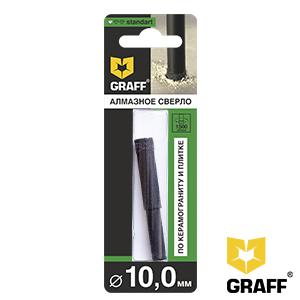 GRAFF Standard 10 mm diamond drill bit for ceramic granite and tile