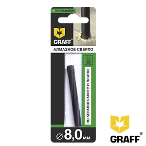 GRAFF Standard 8 mm diamond drill bit for ceramic granite and tile