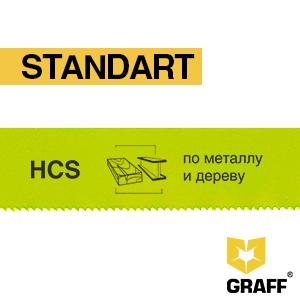 GRAFF Expert series bimetal hacksaw blade for metal 300x12.7x0.62 mm