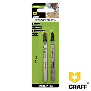 GRAFF jigsaw blade 75 mm