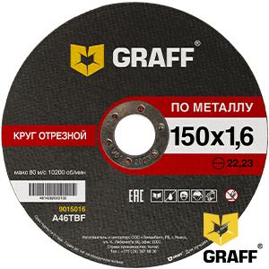 Cutting wheel for metal 150x1.6