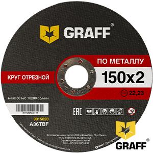 Cutting wheel for metal 150x2