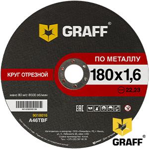 Cutting wheel for metal 180x1.6