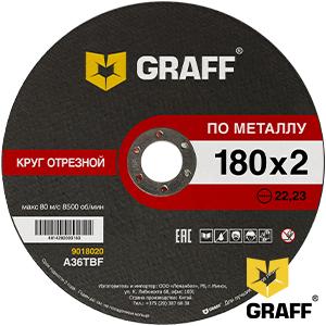 Cutting wheel for metal 180x2