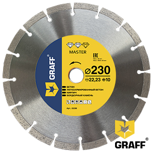 Master diamond cutting blade for concrete and stone 230 mm
