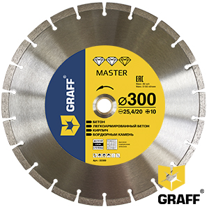 Master diamond cutting blade for concrete and stone 300 mm