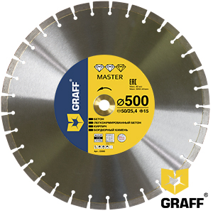 Master diamond cutting blade for concrete and stone 500 mm