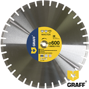 Master diamond cutting blade for concrete and stone 600 mm