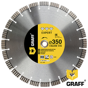 Expert diamond cutting blade for concrete and stone 350 mm