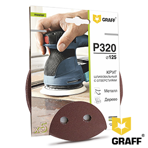 Abrasive grinding wheel (sanding paper) 125 mm P320