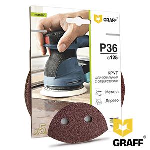 Abrasive grinding wheel (sanding paper) 125 mm P36